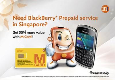 Mengapa BlackBerry saya suka jalan-jalan ke Singapura