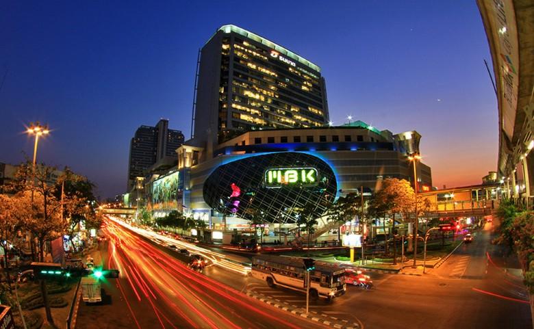 MBK (Bangkok.com)