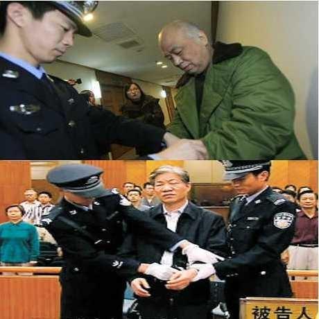 Ini Dia 10 Koruptor yang Dijatuhi Hukuman Mati di China