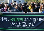 Fans Antar Leeteuk SuJu Wajib Militer