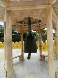 Lonceng pagona