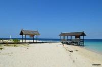 View Pulau Samalona