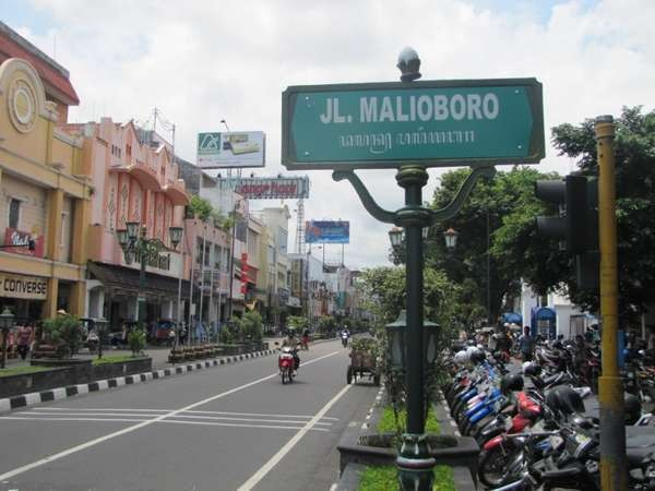 Malioboro di Yogyakarta (Fitraya/detikTravel)