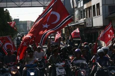 Soal Bendera Aceh, Gubernur Zaini Temui Ketua MK