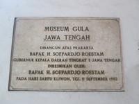 Prasasti Museum Gula