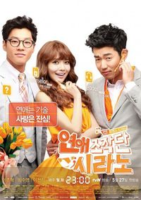 Dating cyrano agency ost jessica