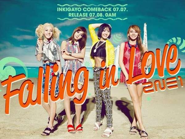 Mengintip Foto Teaser Falling in Love 2NE1