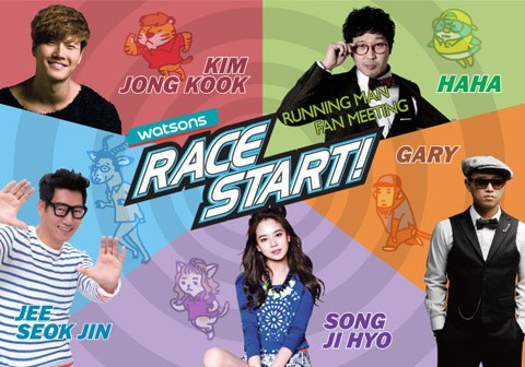 Yuk, Intip Member Running Man Latihan Dance Idola KPop!