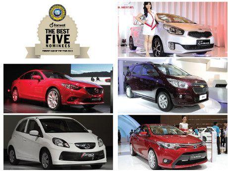 5 Calon Mobil Terbaik Di Indonesia