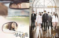 10 Drama Korea Paling HOT