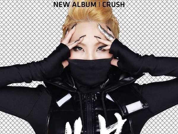 Mengintip Foto Teaser 2NE1 untuk Album CRUSH