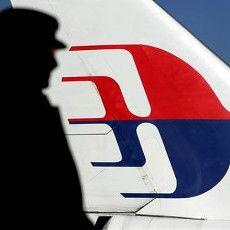 Ini Nomer Kontak untuk Info Penumpang Malaysia Airlines yang Hilang