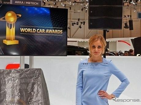3 Calon Mobil Terbaik Dunia
