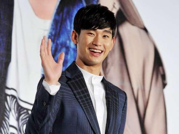 Senyum Ramah Kim Soo Hyun di Fanmeeting Taiwan