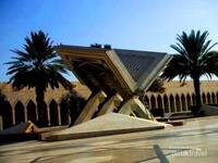 Tugu Quran di Majma Malik Fahd Li Thibaah Mushaf Syarif