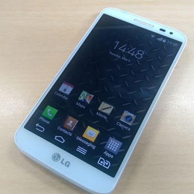 LG G2 Mini: Kecil-kecil (Bukan) Cabe Rawit