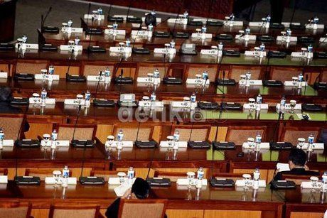 Dongkrak Kinerja DPR, Pembahasan Revisi UU MD3 Diminta Transparan