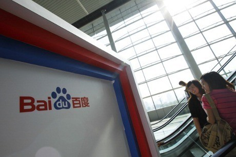 Baidu (gettyimages)