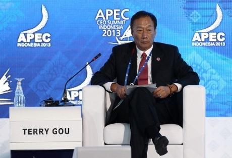 Gou menghadiri konferensi APEC. (gettyimages)