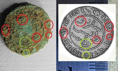 Lebih Seksama Melihat Perbandingan Koin Misterius Gunung Padang dan Koin Era Belanda