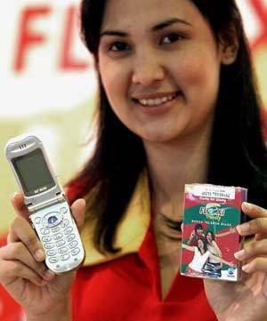 Telkom Flexi (gettyimages)