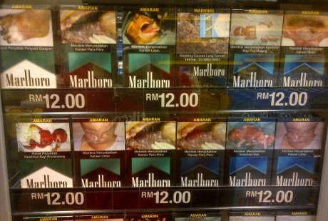 Hii, Gambar Seram di Rokok Malaysia Lebih Mengerikan
