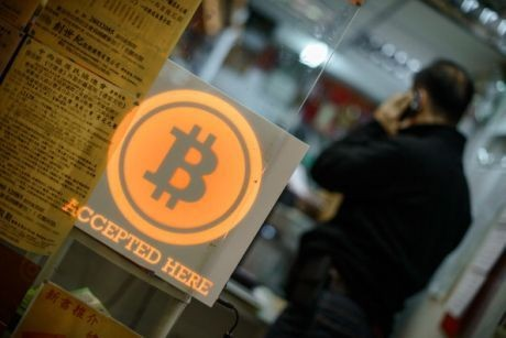 Microsoft kini menerima BitCoin (Phillipe Lopes/AFP/Getty Images)