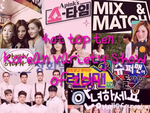 10 Variety Show Korea Ini Paling Hits di 2014