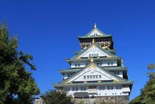 Banzai! 2 Hari yang Menyenangkan di Osaka