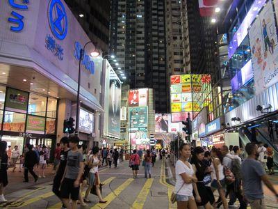 (Discover Hong Kong)