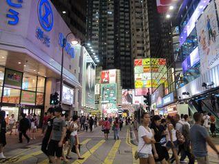 Belanja Gila Seharian di Hong Kong, Ini Caranya!