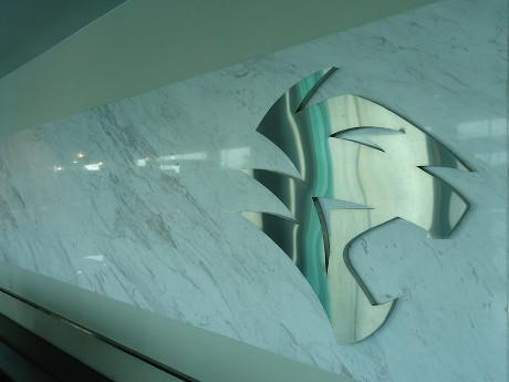 Logo Proton di Kantor Pusat Proton (Luthfi)