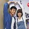 Pose Cinta Chika Jessica dan Dwi Andhika