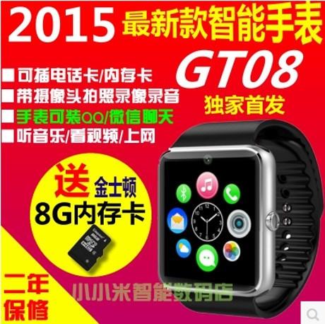 Kenalkan Ai Watch Jam Tangan Pintar KW An Apple Watch