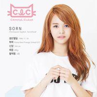 Kenalan dengan Member CLC, Girlband Baru Cube Entertainment