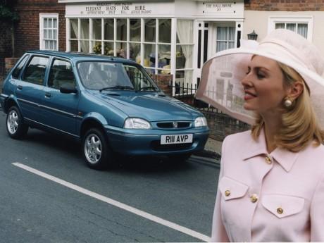 Iklan Rover 100