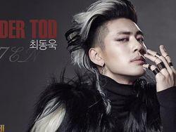 Keluar dari YG Entertainment, Se7en Jalankan Manajemen Sendiri