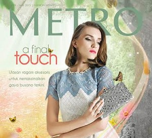 Metro Spring Summer Offers