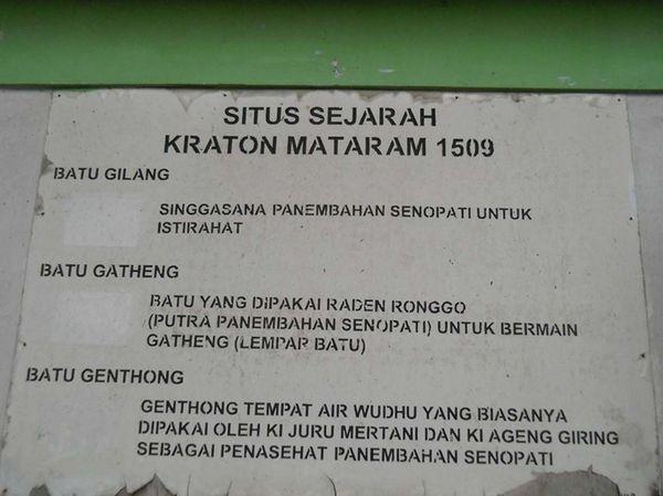 Mengintip Rupa Watu Gilang, Singgasana yang akan Diduduki GKR Mangkubumi