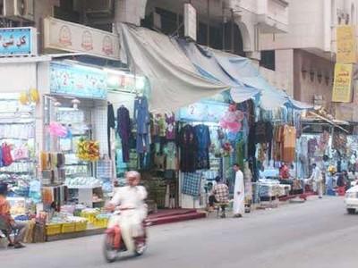 Yuk Salat, di Makkah Toko-toko Otomatis Tutup Saat Adzan