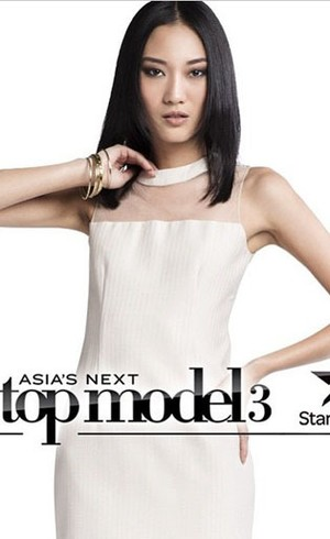 7 Fakta Tentang Ayu Gani, Pemenang Asias Next Top Model 3 dari Indonesia