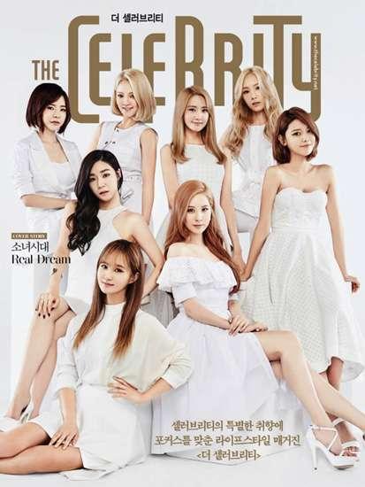 Anggun dan Elegan, Pesona SNSD di Majalah The Celebrity