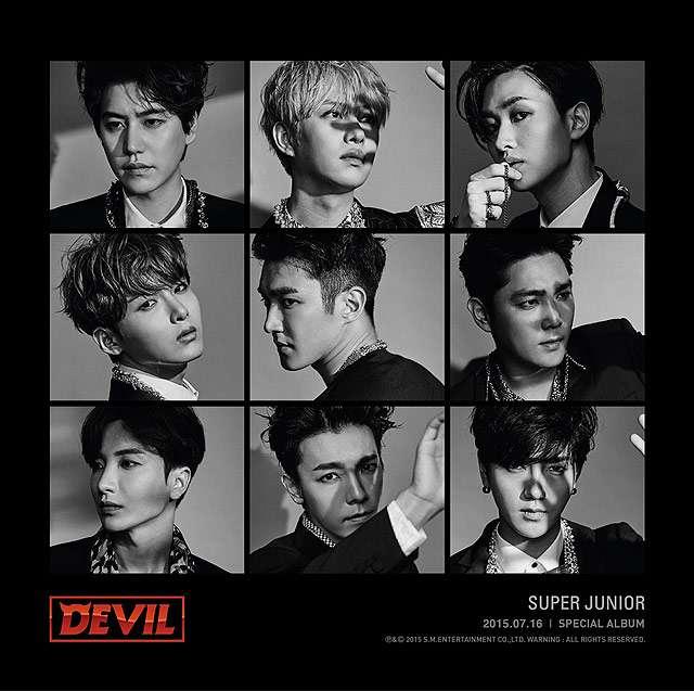 ELF, Intip Foto Teaser Comeback Super Junior Yuk!