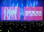Panggung Spesial Bigbang di MAMA 2013