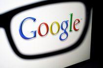 Wall Street Sambut Baik CEO Baru Google