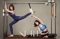 Tubuh Jia dan Fei terlihat sangat lentur. (dok. SURE)