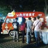 Lagi Tren, Ini Penampakan Kegiatan Bisnis Food Truck