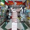 Ada Pameran Seni Lho di Pasar Tebet Timur!