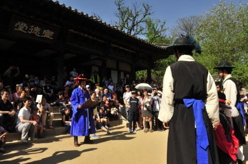(visitkorea.or.kr)