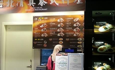 Ilustrasi: Taipeigalahotel